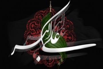 مصیبتخوانی حضرت علیاکبر با نوای مرحوم حاج محمدعلی یوسفی
