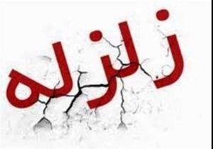 اورژانس کشور فوتی زلزله البرز را تکذیب کرد