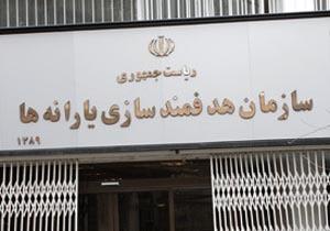 میرحسینی/ دستیابی به مدارک جدیدی از تخلفات سازمان برنامه و بودجه در نحوه ورودی و وخروجی یارانهها