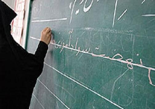 راه یابی سواد آموزان به مقاطع آموزش عالی نوید بخش دانش آموختگان نهضت سواد آموزی