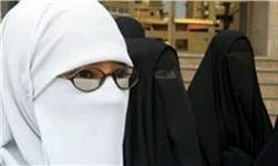 روایتی از ملحق شدن زنان اردنی به داعش
