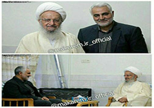 فرمانده سپاه قدس با مراجع تقلید دیدار کرد + تصاویر