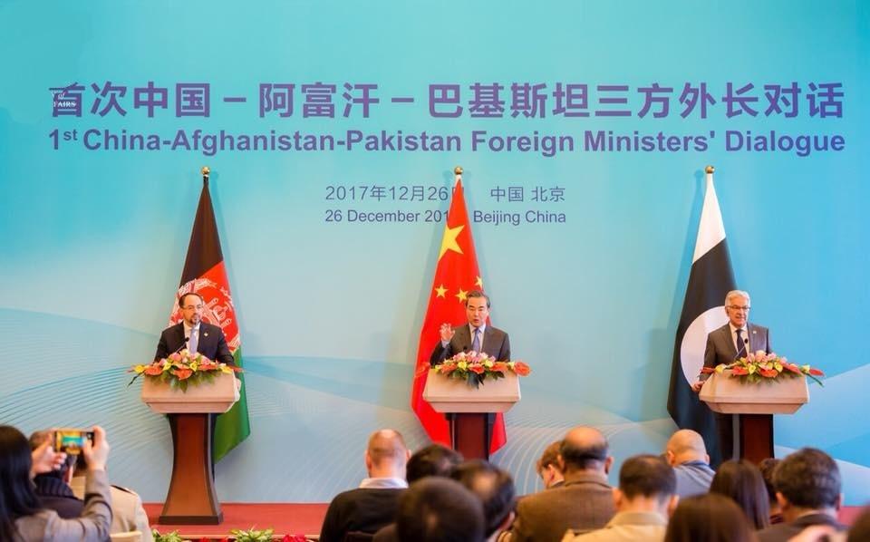 توافق افغانستان، پاکستان و چین برای امضای سند مبارزه مشترک با تروریسم