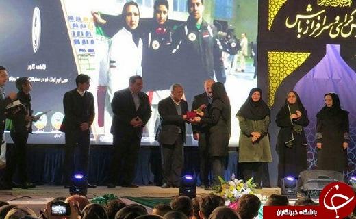 تجلیل از قهرمانان فراملی ورزش استان قزوین