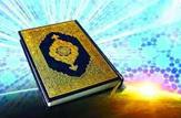 اهدا ۱۰۰ جلد کتاب قرآن به مدارس روستایی زرند