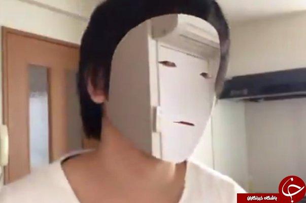 اپلیکیشنی که صورتتان را مخفی میکند! +عکس