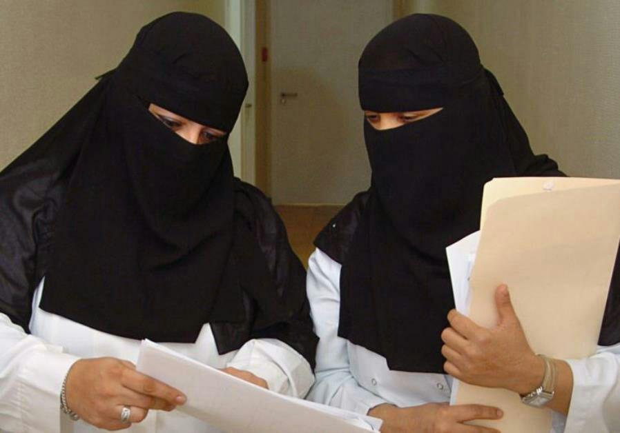 انتشار فهرست نامهای ممنوعه در عربستان!