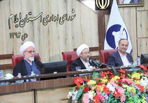 رفع مشکلات مجموعه قضایی استان ایلام در 3 سال آینده
