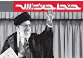 باشگاه خبرنگاران -روایتی منتشر نشده از دیدار رهبر انقلاب با نمایندگان ستادهای انتخاباتی در سال 88