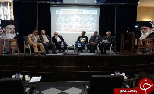برگزاری دومین کنفرانس ملی فیزیک ریاضی در قم+تصاویر