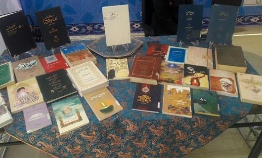 نمایشگاه عکس مفاخر در حاشیه همایش کنگره ملی آقا نجفی همدانی