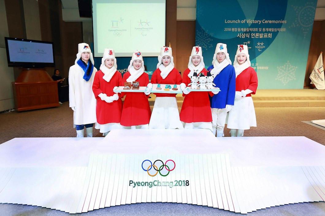 رونمایی از یونیفورم اهدای مدال المپیک زمستانی 2018
