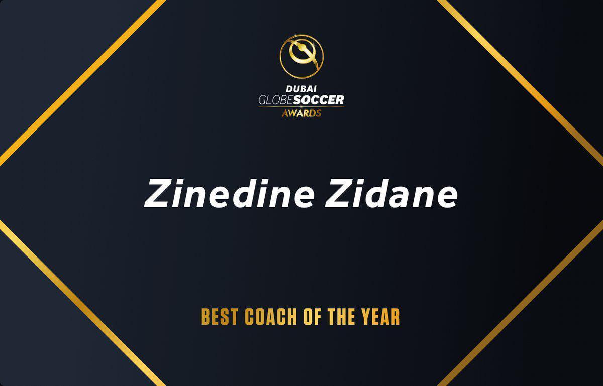 رونالدو بهترین بازیکن سال ۲۰۱۷ شد