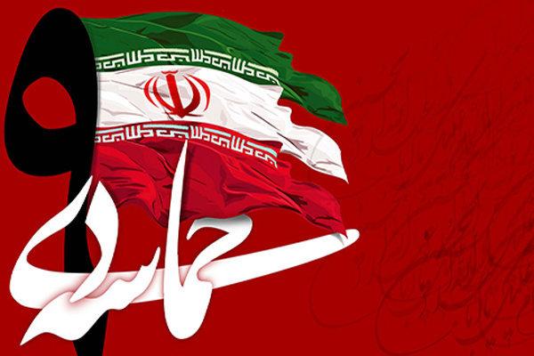 تهران به «فرهنگسرای بصیرت» تبدیل میشود