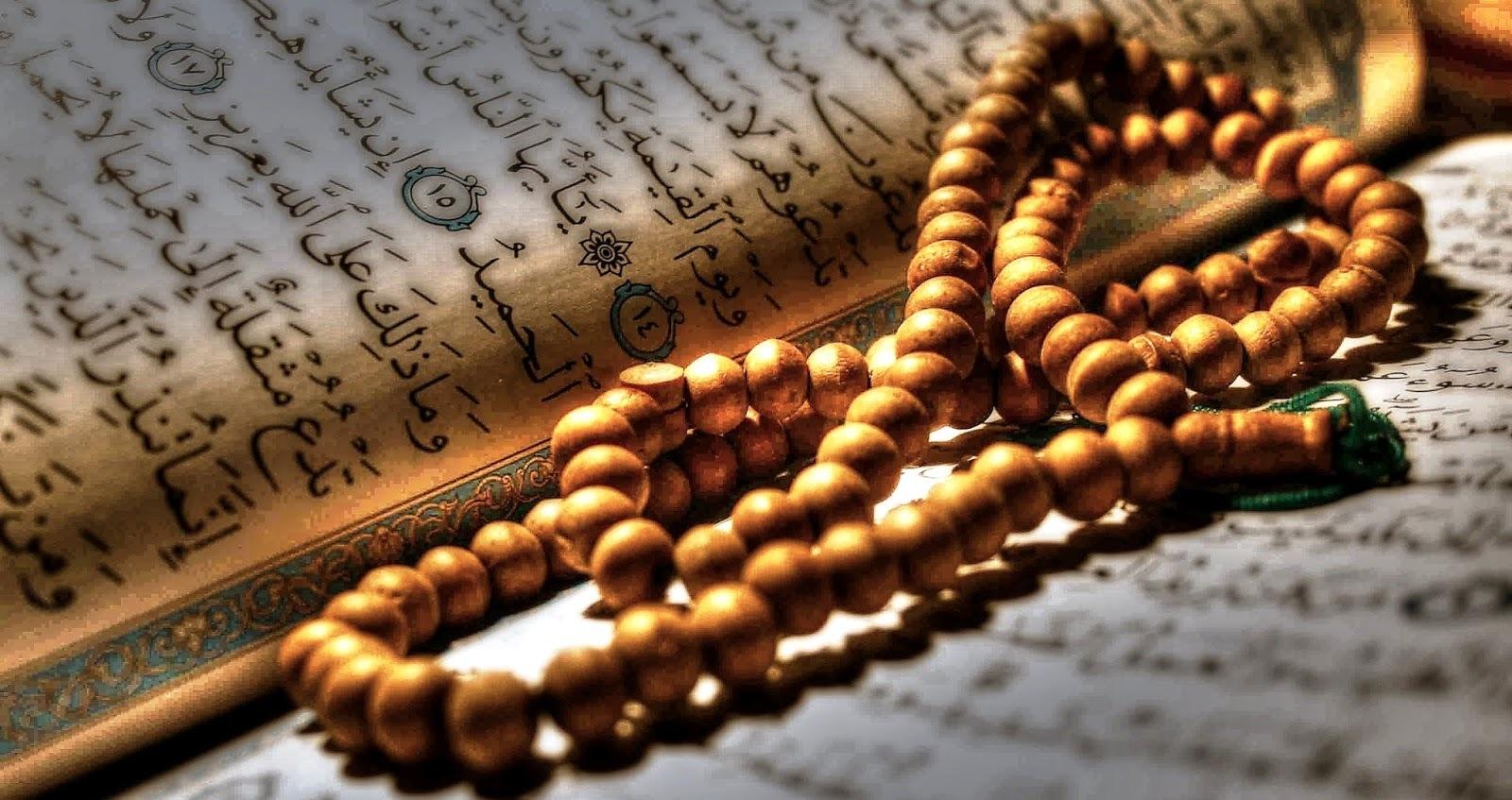 تفسیر آیه 200سوره آل عمران