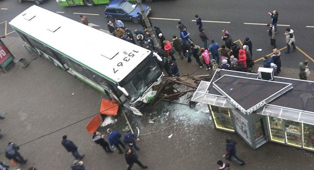 برخورد اتوبوس با عابران پیاده در مسکو