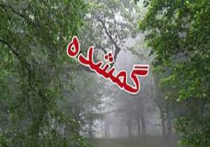 زن ميانسال در منطقه بند عمر شاه بيرجند مفقود شد