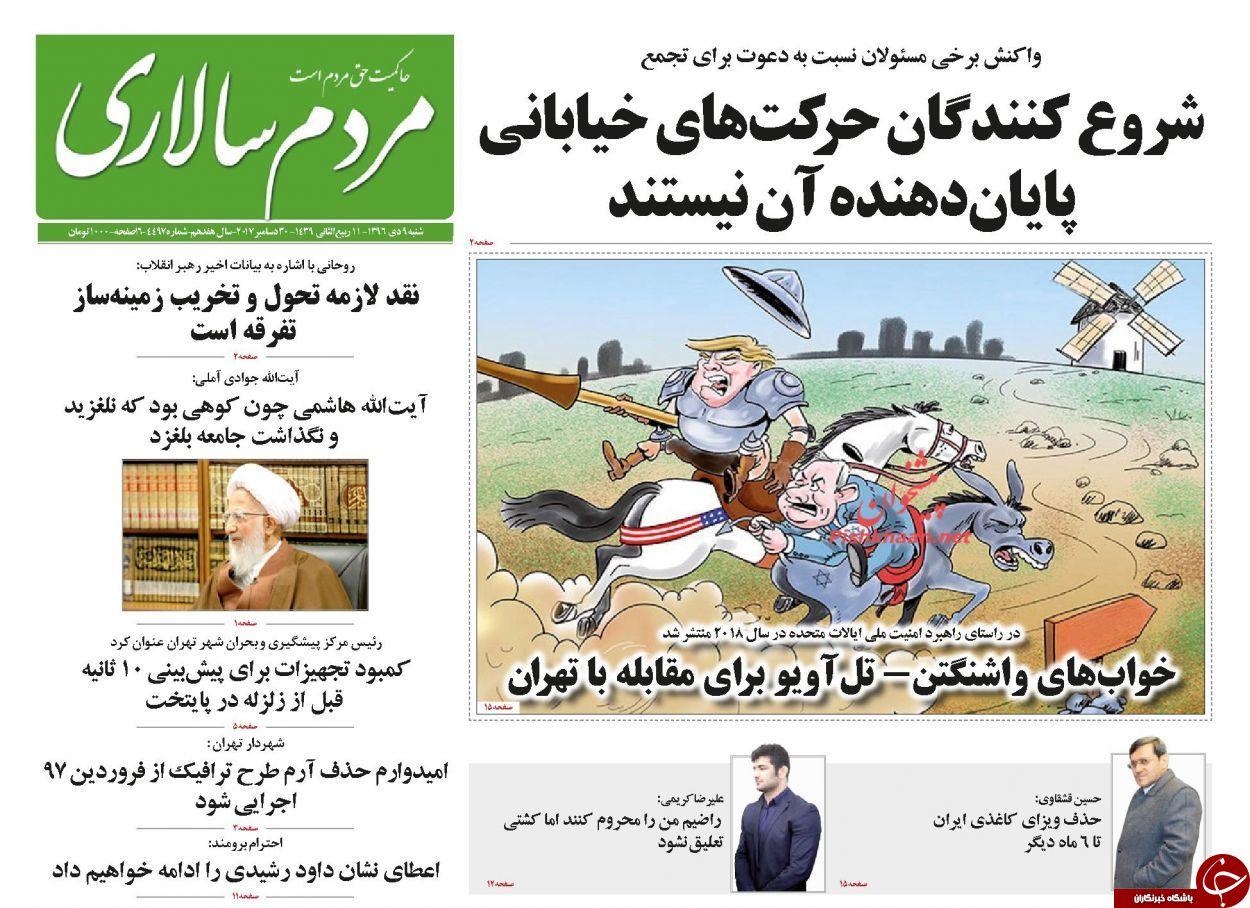 از اداهای ادامهدار احمدینژاد تا ....