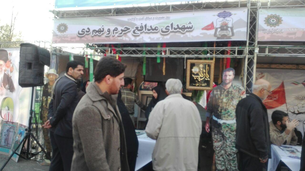 حاشیههای بزرگداشت حماسه 9 دی در مصلی تهران+ تصاویر