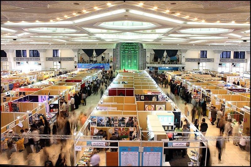 نمایشگاه کتاب تهران تا زمان آماده سازی شهرآفتاب به مصلی میرود