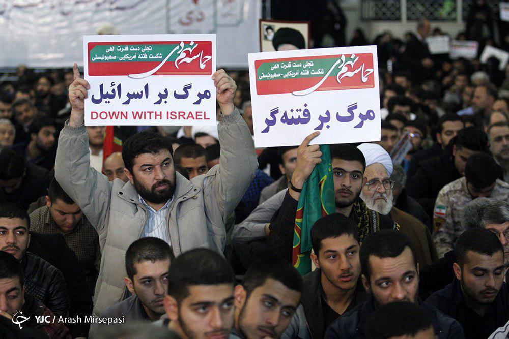 شور بصیرت مردمی در مصلی تهران/ پیام حماسه سازان نهم دی به ترامپ: با دُم شیر بازی نکن! + تصاویر
