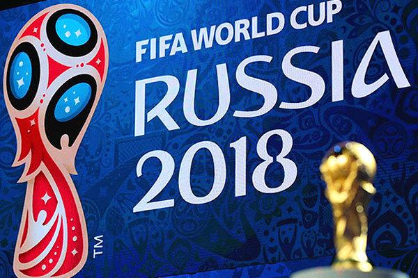 افزایش ۴۰ برابری هتلها در جام جهانی ۲۰۱۸ روسیه