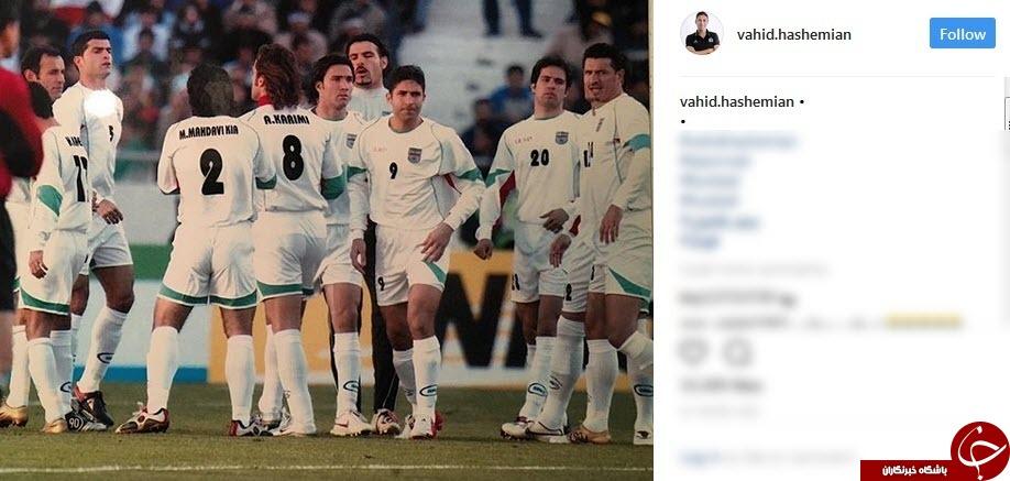 عکس زیرخاکی وحید هاشمیان از تیم ملی فوتبال