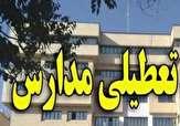 باشگاه خبرنگاران -مدارس برخی شهرستان های بوشهر اول بهمن ماه تعطیل شد