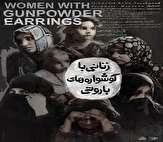 باشگاه خبرنگاران -امیدوارم فیلمهای جشنواره فجر با نگاه تخصصی و فنی داوری نشوند