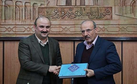 باشگاه خبرنگاران -تقدیم لایحه بودجه شهرداری قزوین به شورای شهر / افزایش ۱۴ درصدی بودجه