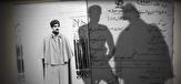 باشگاه خبرنگاران -نسب پهلویها به کجا برمیگردد؟ +فیلم