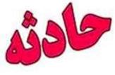باشگاه خبرنگاران -تصادف  سرویس مدرسه در شهر مجلسی 5 مصدوم بر جای گذاشت