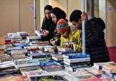 باشگاه خبرنگاران -شروع به کار پانزدهمین نمایشگاه کتاب هرمزگان