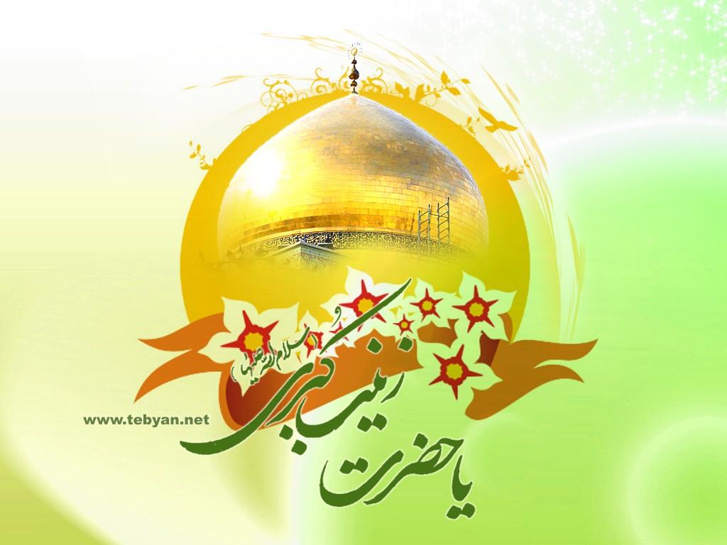 گریه (ص) بعد از ولات حضرت زینب(س)