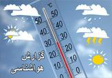 باشگاه خبرنگاران -دمای هوا در شهرهای دارای ایستگاه هواشناسی