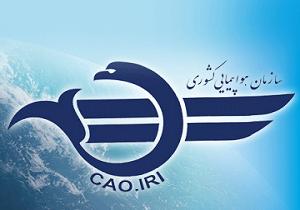 باشگاه خبرنگاران -ابلاغ الزامات اعطای نمایندگی فروش الکترونیکی بلیت به شرکتهای هواپیمایی