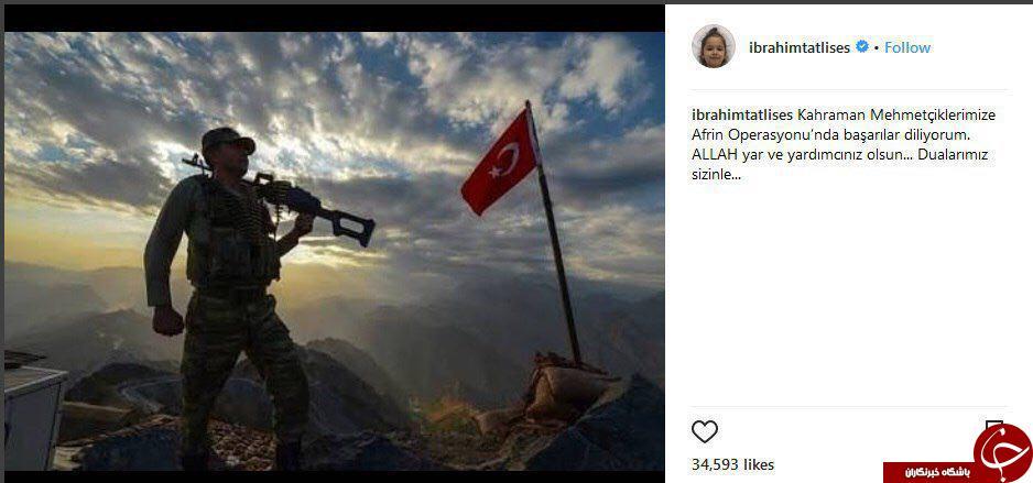 حمايت ابراهيم تاتليسس از عمليات اشغال عفرين توسط ترکیه!