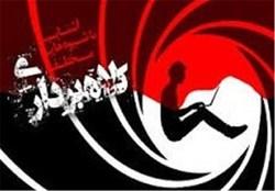 دستگیری کلاهبردار حرفهای در شهرستان جاجرم