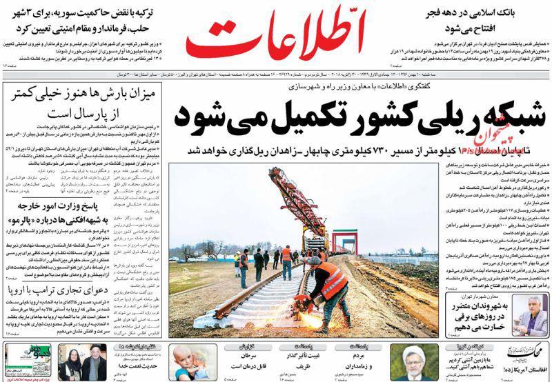 از تصویب قانون استرداد مجرمین میان روسیه و ایران تا