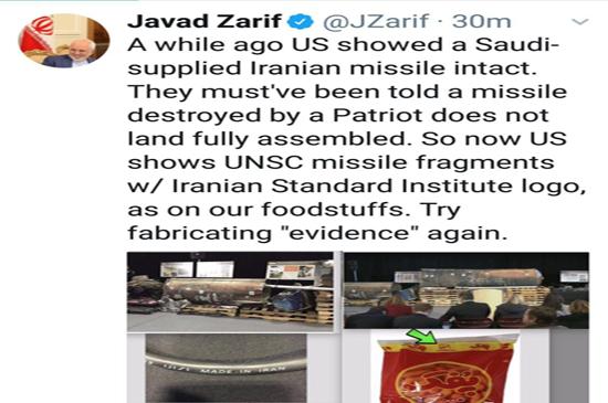 توئیت ظریف درباره نمایش مضحک تولید مدرک علیه ایران
