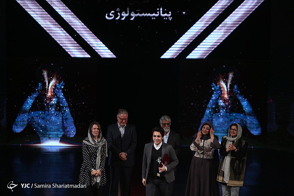 سی و ششمین جشنواره تئاتر فجر به پایان رسید/ تقدیر از برگزیدگان