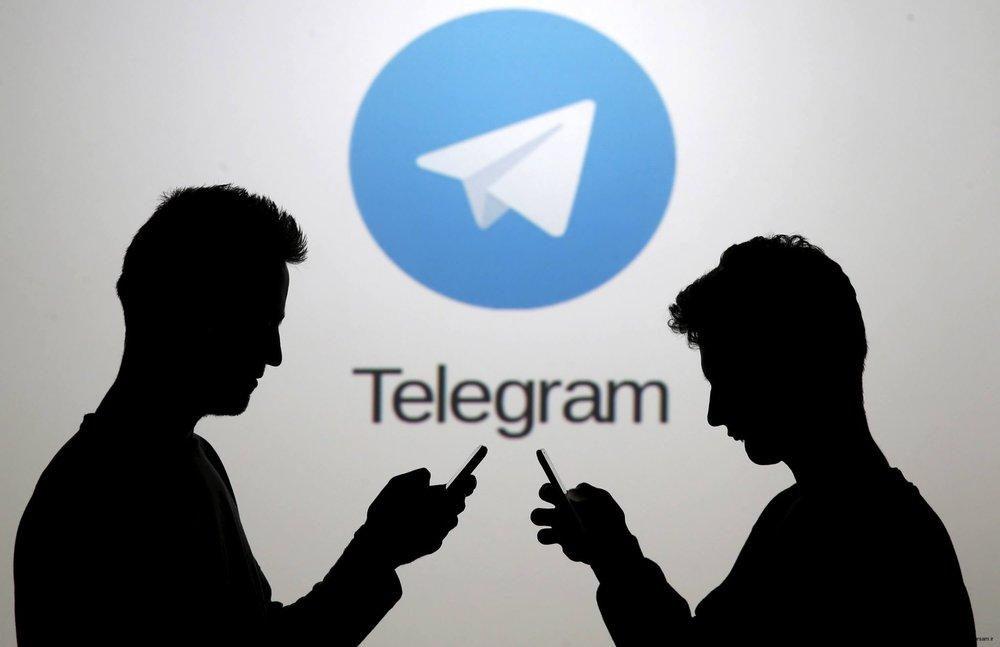پیام تلگرامی که دفترچه تلفن کاربران را به سرقت می برد