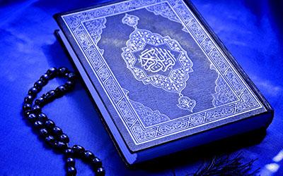 نمایشگاه قرآن و عترت کرمان شروع به کار کرد