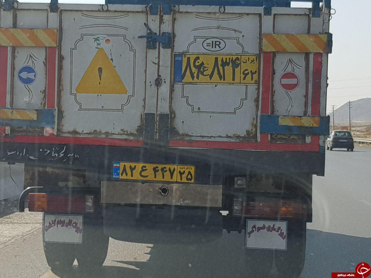 یک خودرو با دو پلاک متفاوت! + عکس