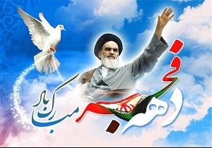 برگزاری بیش از 400 برنامه فرهنگی و ورزشی در استان سمنان