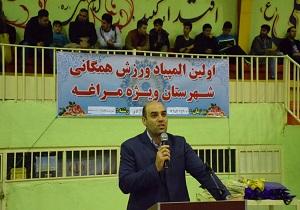 نخستین المپیاد ورزش های همگانی درشهرستان مراغه