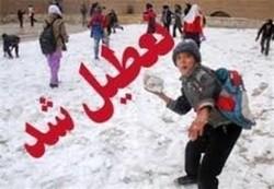 مدارس بزینه رود و افشار تعطیل اعلام شد