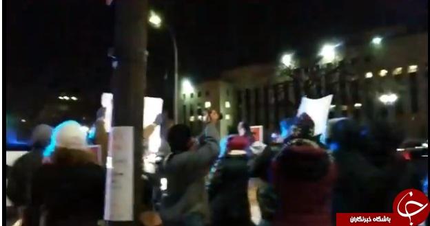 برگزاری تظاهرات ضدترامپ پیش از سخنرانی سالانه رئیس جمهور آمریکا در کنگره