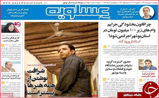 از اجرای پروژه شهر هوشمند اهواز تا رونق توریسم درمانی در شیراز