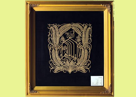 انعکاس شخصیت حضرت فاطمه زهرا (س) در آینه تاریخ/کدام موزهها به انعکاس شخصیت والای الگوی بانوان جهان پرداختند
